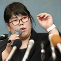 Apparent false conviction brings Japan's justice system back into the spotlight