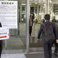 Photo shows an entrance to the venue of Japan Display Inc.'s extraordinary shareholders meeting held on Wednesday.  | KYODO