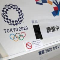Tokyo 2021 internet domains snapped up as Olympic delay confirmed