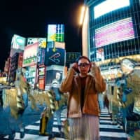 High-rise and shine: Tokyo's Shibuya district features heavily in Squarepusher's most recent video release, 'Terminal Smash.'