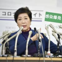 Tokyo Gov. Yuriko Koike holds a news conference on Wednesday at the Tokyo Metropolitan Government's main office. | KYODO