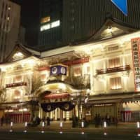 Exit stage left: Kabuki-za is one of the major theaters in Tokyo to have closed its doors as a result of COVID-19. | KYODO