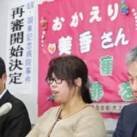In Shiga nurse's murder conviction, her disability was never an issue