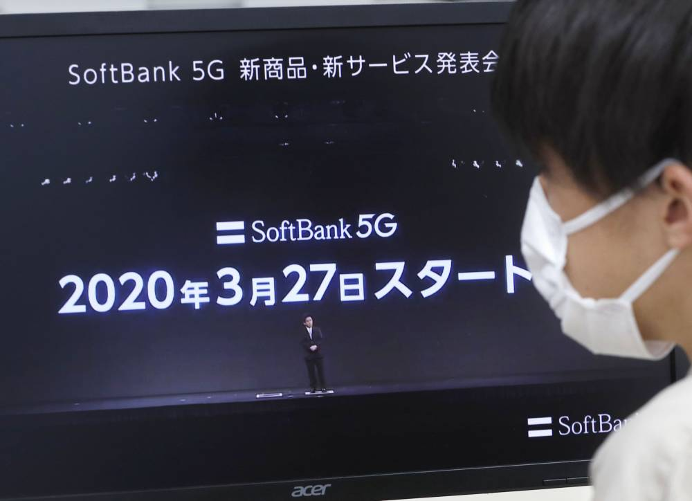 SoftBank Corp. launched new ultrafast 5G wireless services on Friday. | KYODO