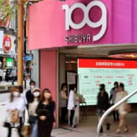 The Shibuya 109 shopping complex in the heart of Tokyo's Shibuya district will be closed on the weekend in an effort to help prevent the spread of the new coronavirus. | YOSHIAKI MIURA