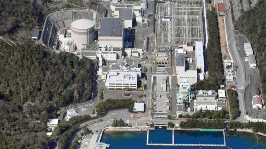 Fukui looks back at prefecture's first nuclear reactor