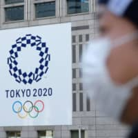 Postponement of 2020 Olympics sends social media into a frenzy