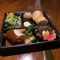 This bento boxed lunch is offered by French restaurant and bar Scene, which is located near Hachioji Station. | COURTESY OF NAOTAKA YOSHIMI
