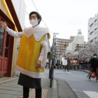 Japan restaurants embrace takeout and seek regulars' help in COVID-19 crisis