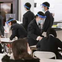 Japan's ruling party asks for ¥60 trillion stimulus to aid virus-hit economy