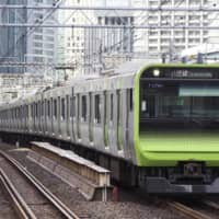 Passenger numbers on Tokyo's Yamanote Line plummeted 70% over weekend