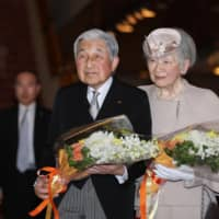 Papers reveal plan for Emperor Akihito to visit South Korea on first trip