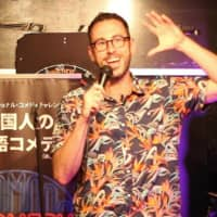 Meet the expat comedians who keep Tokyo smiling