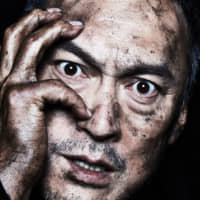 Revisiting history: Ken Watanabe, who plays the title role in 'Pizarro,'  first appeared in the play in Tokyo  in 1985 in the role of the Inca ruler Atahualpa.