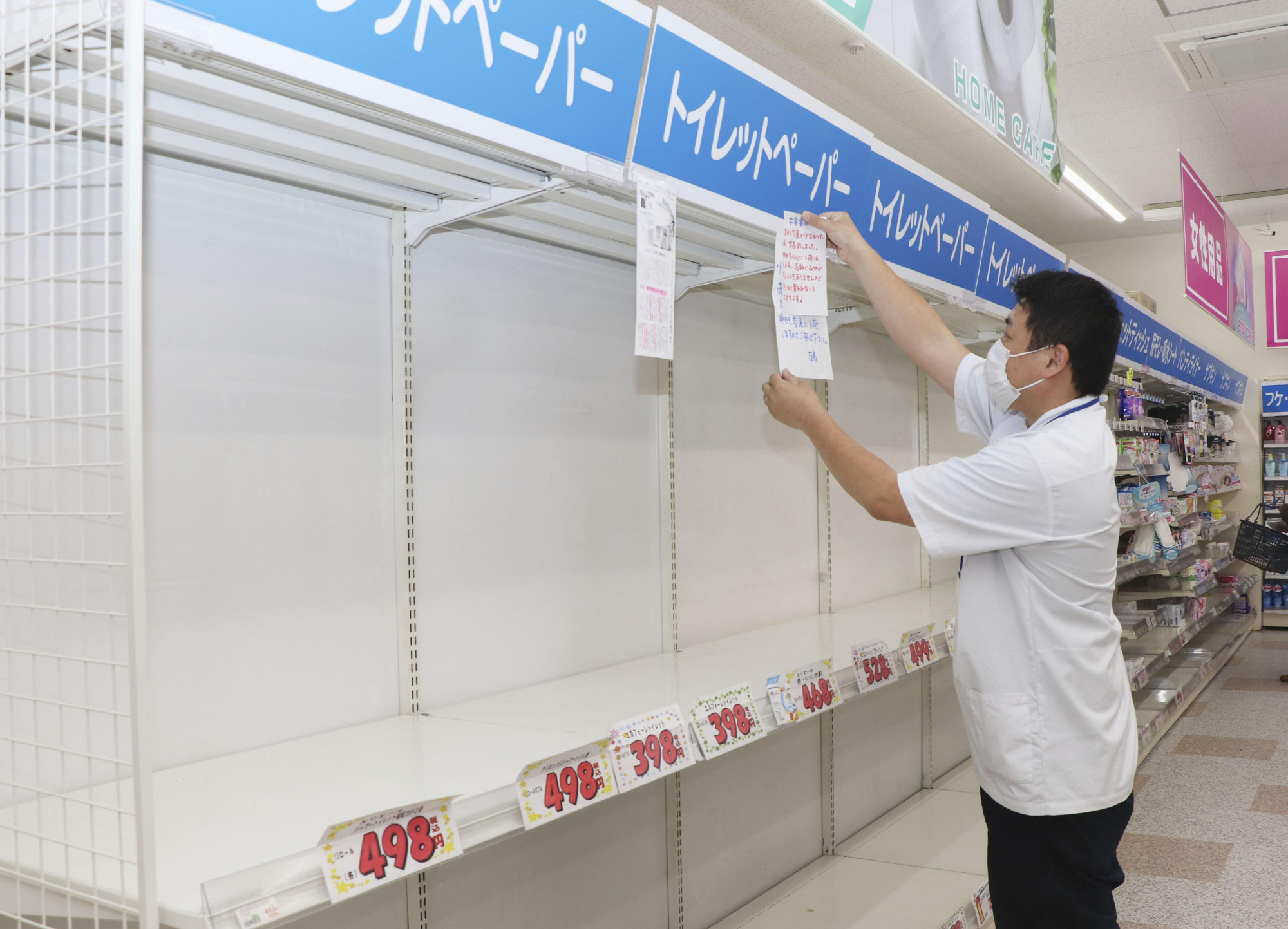 Scarce commodity: Toilet paper shelves are empty at a store in Kumamoto on Feb. 28, 2020. | KYODO