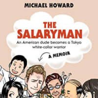 'The Salaryman' review: Spilling the secrets of Japan's everyman