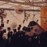 Man on the moon: The 1970 Osaka Expo's American Pavilion included material from the Apollo 11 mission of July 1969.   THE JAPAN TIMES
