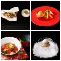 Refined flavors inspired by the Reiwa Era
