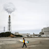 Japan's post-3/11 and future energy landscape