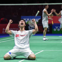 Japanese pairs sweep doubles titles at All England Open