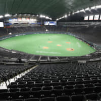 Sapporo Dome is seen during a game between the Fighters and Buffaloes on Saturday. | KYODO