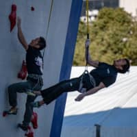 Organizers manage to hold sport climbing test event without athletes