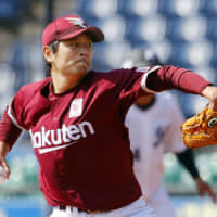 The Eagles acquired Hideaki Wakui in a trade with the Marines during the offseason. | KYODO