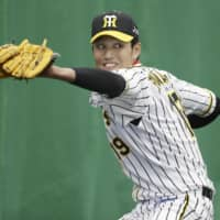 Hanshin's Shintaro Fujinami one of three Tigers to test positive for coronavirus