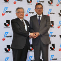 NPB and J. League join forces to combat COVID-19