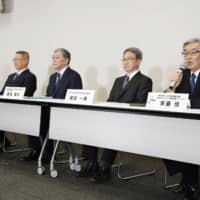 NPB Commissioner Atsushi Saito speaks during a news conference on Monday in Tokyo. | KYODO