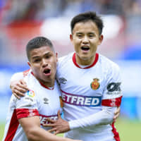 Takefusa Kubo goal seals key victory for Mallorca