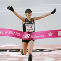 Mao Ichiyama crosses the finish line to win the Nagoya Women's Marathon on Sunday with a time of 2 hours, 20 minutes and 29 seconds, earning the 22-year-old Japan's last spot in the women's marathon at the 2020 Tokyo Olympics. | KYODO