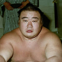 Fujinishiki's 15-year career included a championship in July 1964, seven special prizes and seven wins against yokozuna. | KYODO