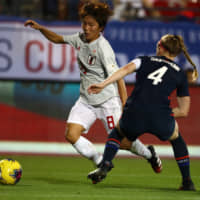 U.S. tops winless Japan to capture SheBelieves Cup title