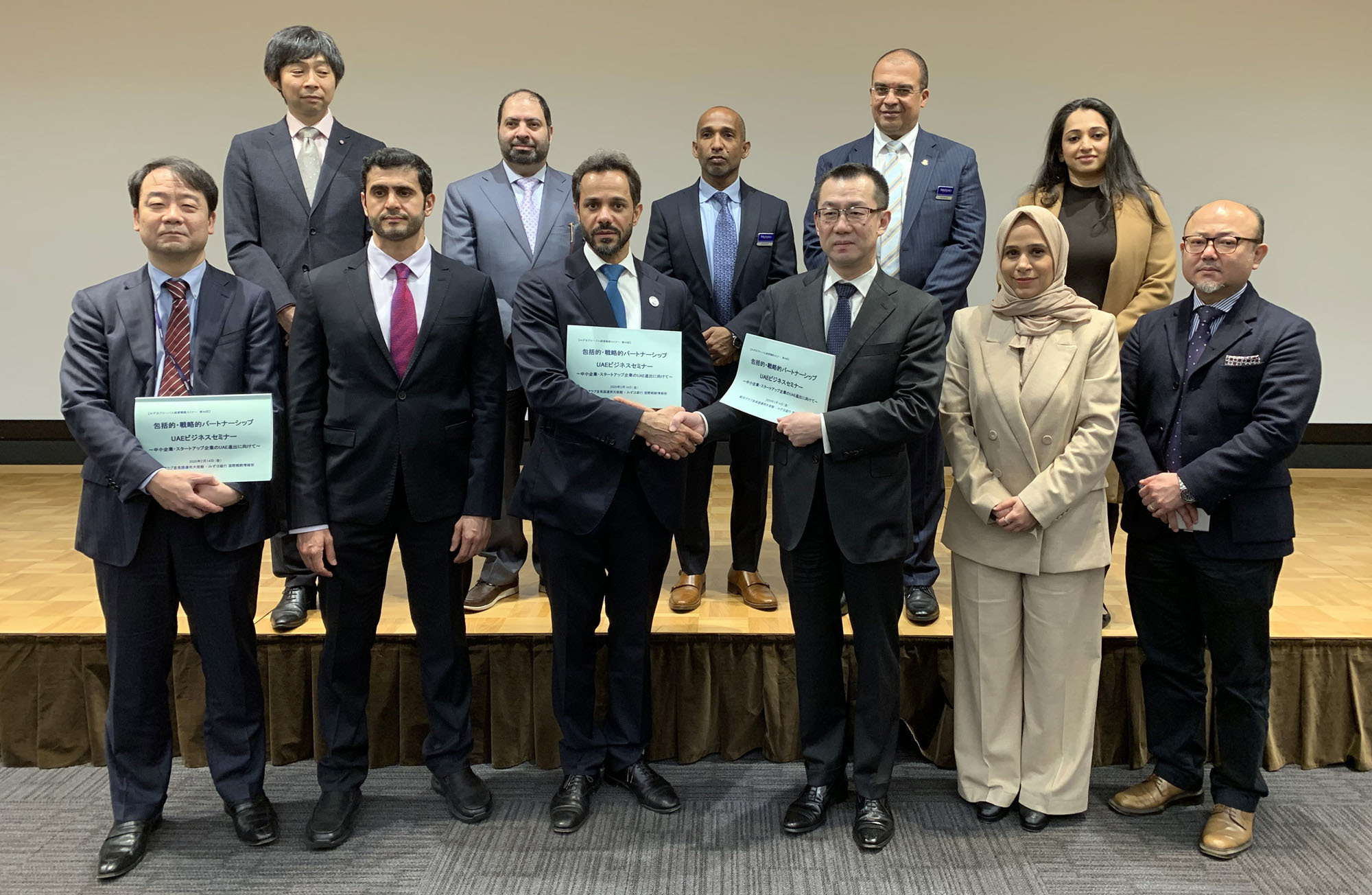 United Arab Emirates Ambassador Khaled Alameri (front row, third from left) shakes hands with Executive Officer and Global Head of the Corporate Division at Mizuho BankYasuhiko Hashimoto, and poses with Director of the Trade Promotion Department of the UAE's Ministry of Economy Mohammed Nasser Hamdan Al Zaabi (front row, second from left) and others during the UAE Business Seminar: Under the Framework of Comprehensive Strategic Partnership (CSP) event, held on Feb. 14, in Tokyo. The event was co-hosted by the UAE Embassy in Japan and Mizuho Bank to present new partnership and business opportunities in various fields between the UAE and Japan under the new CSP joint cooperation strategy. | PHOTO COURTESY OF THE UAE EMBASSY