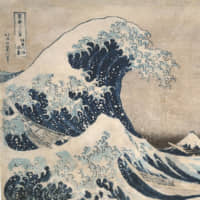Katsushika Hokusai's The Great Wave off Kanagawa from the 19th-century series Thirty-six Views of Mount Fuji; and Shiriagari Kotobuki's The Earth as Seen from the Sun (bottom) from the series Nearly 36 Somewhat Ridiculous Views, 2017, will be on display from May 8 through June 1. | COLLECTION OF THE KUBOSO MEMORIAL MUSEUM OF ARTS IN IZUMI / COLLECTION OF SHIRIAGARI KOTOBUKI