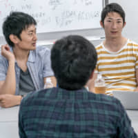 One in every 13 university students in Japan is considering leaving school as the coronavirus outbreak has left many of them without a source of income or financial support, a recent survey has found. | GETTY IMAGES