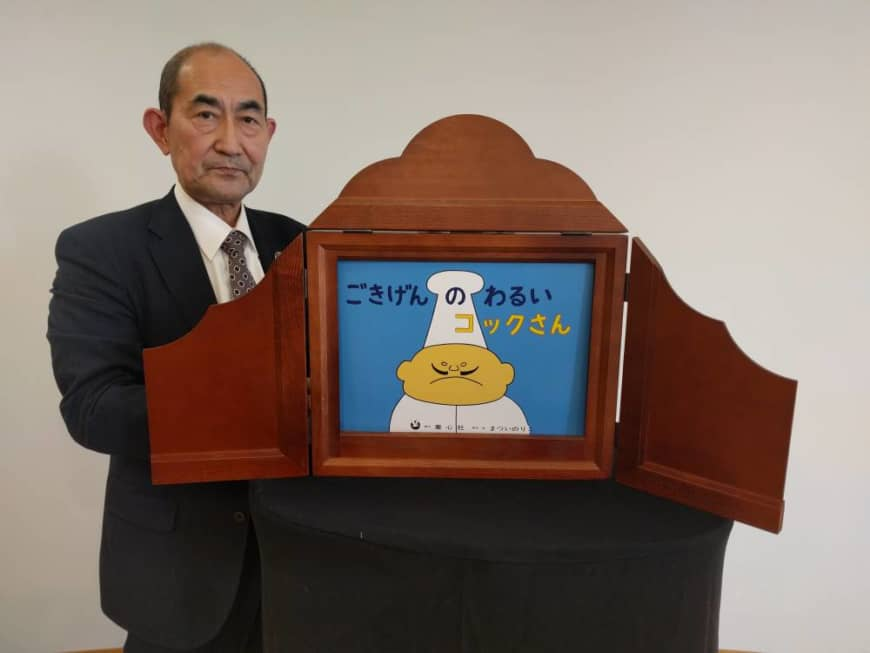 Masami Tanaka is president of Doshinsha, a company that specializes in educational kamishibai for young children. | ANDREW MCKIRDY