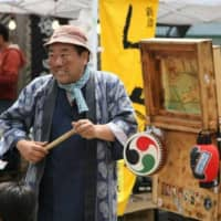 Gucci Mitsuzawa is a kamishibai who performs in the style of the old street storytellers. | COURTESY OF GUCCI MITSUZAWA