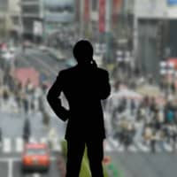 What qualities constitute masculinity in this new Reiwa Era? | GETTY IMAGES