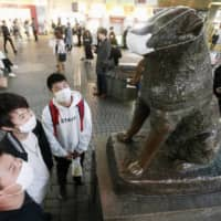 Aichi schools' field trip plans upended by spread of COVID-19