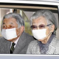Former emperor and empress move to Takanawa Imperial Residence