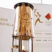 Olympic flame to be shown for one month at Fukushima's J-Village