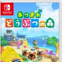 Take that island vacation you've been waiting for with Animal Crossing: New Horizons