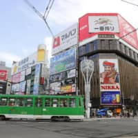 Sapporo to remain as Olympic venue for marathons, race walks
