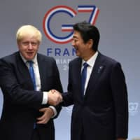 The shape of a Japan-U.K. free trade agreement