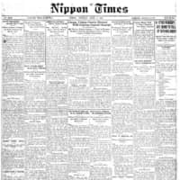 Japan Times 1945: U.S. forces launch Okinawa invasion
