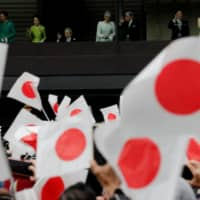 Record 49% proud of Japan's history and traditions, government survey shows