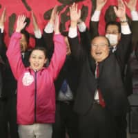 Youngest female mayor in Japan elected in Tokushima