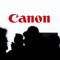 Canon closes Tokyo HQ and four other offices due to coronavirus